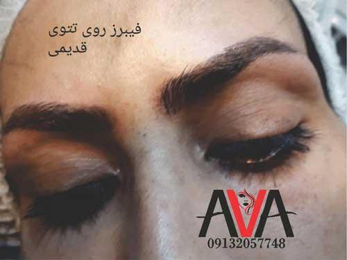 خدمات تخصصی تتو در اصفهان